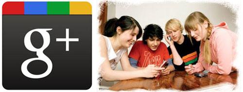 Доступ к соцсети Google+ открыт для подростков