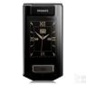 Philips-W8568-1